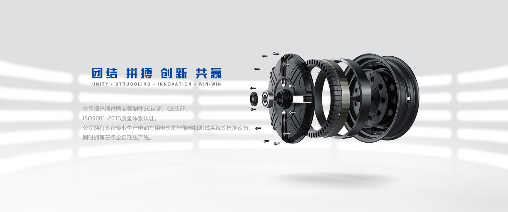 电动车电机厂家,锂电车电机,电摩电机价格